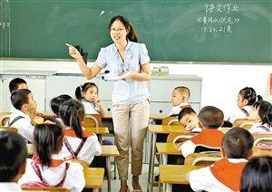 8岁孩子上课注意力不集中易分心.jpg