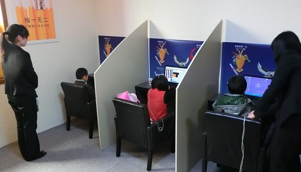 小学生注意力训练.jpg