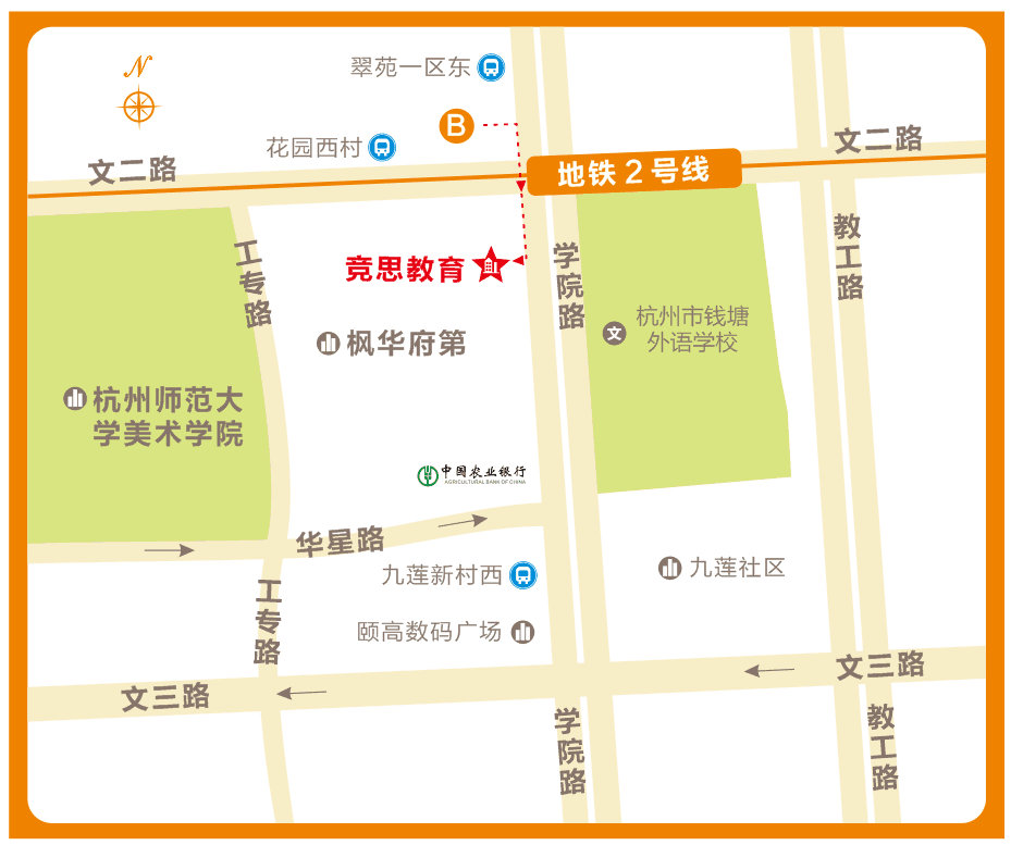 学院路地图.jpg